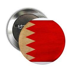 Bahrain Flag 2.25