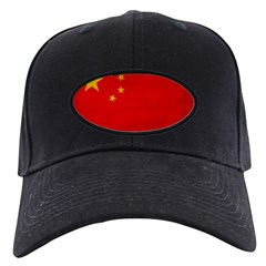 China Flag Baseball Hat