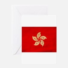 Hong Kong Flag Greeting Card