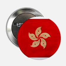 "Hong Kong Flag 2.25"" Button"