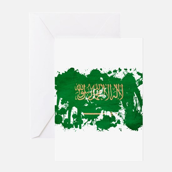 Saudi Arabia Flag Greeting Card