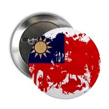 "Taiwan Flag 2.25"" Button"