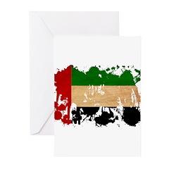 United Arab Emirates Flag Greeting Cards (Pk of 10