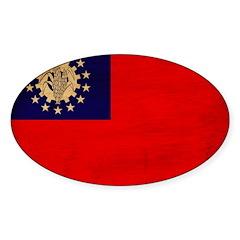 Myanmar Flag Decal