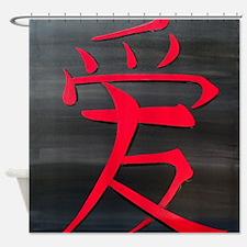 Kanji modern Shower Curtain
