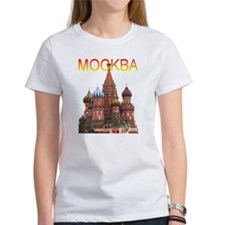 mockbabasils T-Shirt