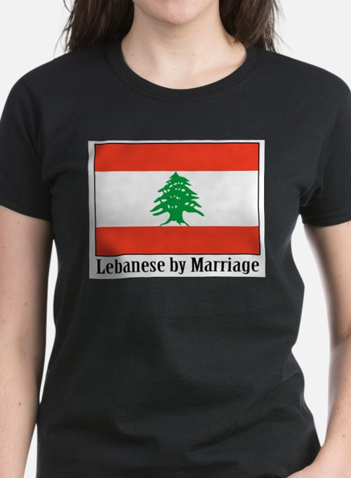 Lebanese by Marriage T-Shirt