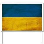 Ukraine Flag Yard Sign