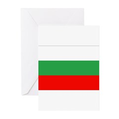 Bulgaria Flag Greeting Cards (Pk of 20)