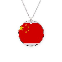 China Flag Necklace
