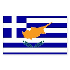 Greek Cyprus Flag Decal