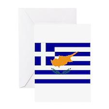 Greek Cyprus Flag Greeting Card