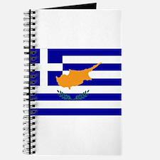 Greek Cyprus Flag Journal