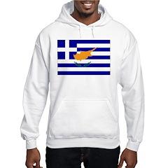 Greek Cyprus Flag Hoodie