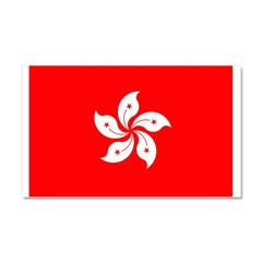 Hong Kong Flag Car Magnet 20 x 12