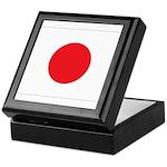 Japan Flag Keepsake Box
