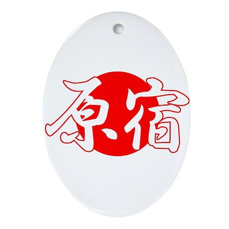 Harajuku Oval Ornament