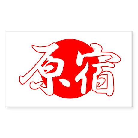 Harajuku Rectangle Sticker