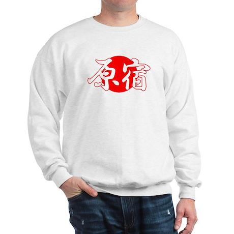 Harajuku Sweatshirt