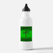 Council Oak Project Water Bottle
