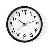 Farsi Wall Clocks