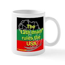12th Imam Mug