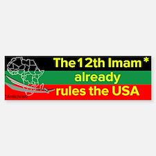 12th Imam Sticker (Bumper)
