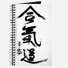 Cute Aikido Journal