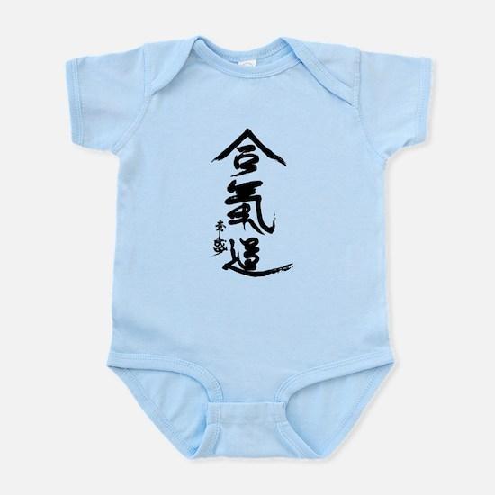 Aikido kanji by O'Sensei Body Suit