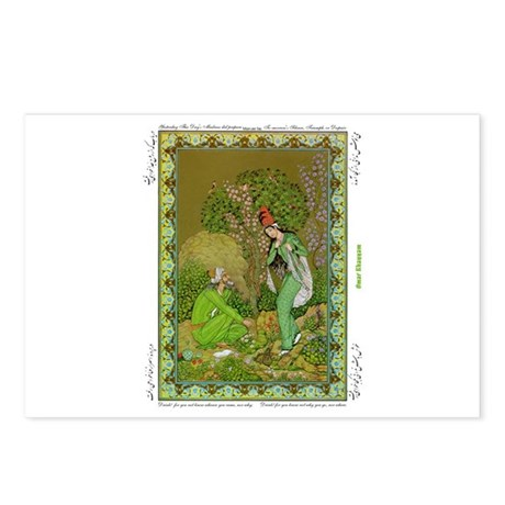 Khayyam/Behzad Postcards (Package of 8)