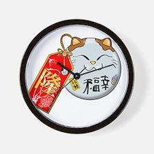 Lucky Neko Wall Clock