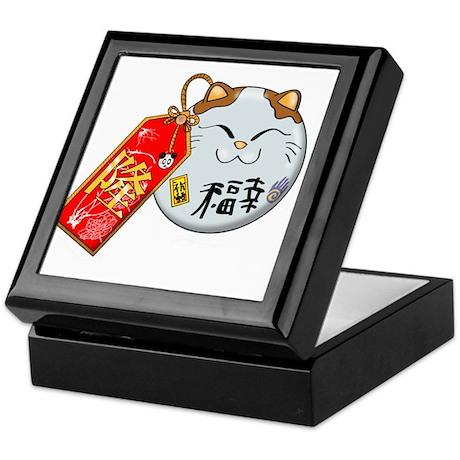 Lucky Neko Keepsake Box
