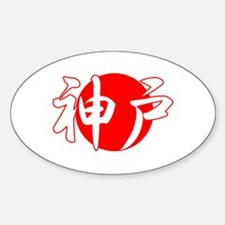 Kobe Oval Decal