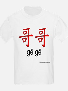 gege T-Shirt