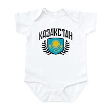 Kazakhstan Infant Bodysuit
