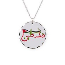 Palestine in Arabic - RED Necklace