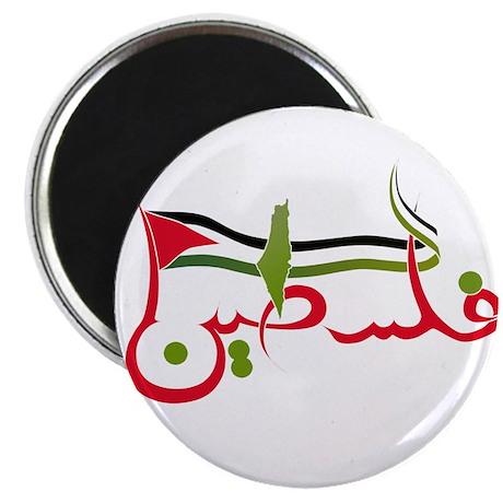 Palestine in Arabic - RED Magnet