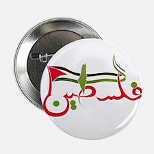 "Palestine in Arabic - RED 2.25"" Button"