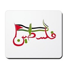 Palestine in Arabic - RED Mousepad