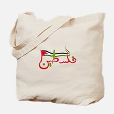 Palestine in Arabic - RED Tote Bag