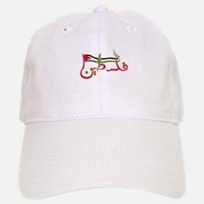 Palestine in Arabic - RED Baseball Baseball Cap