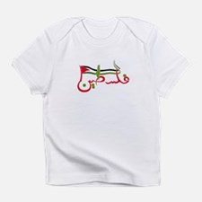 Palestine in Arabic - RED Infant T-Shirt