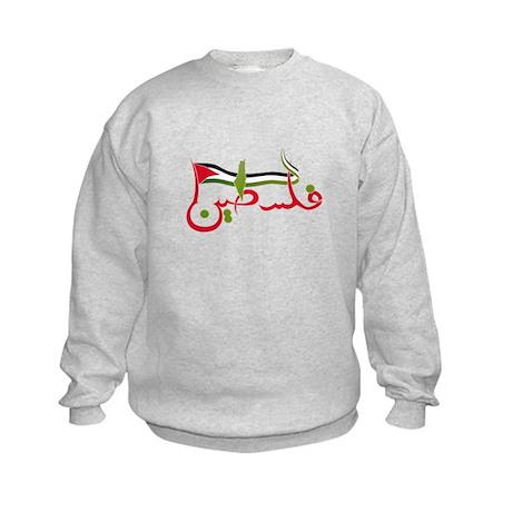 Palestine in Arabic - RED Kids Sweatshirt