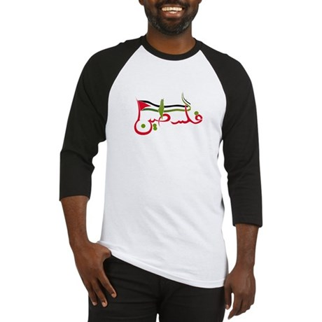 Palestine in Arabic - RED Baseball Jersey