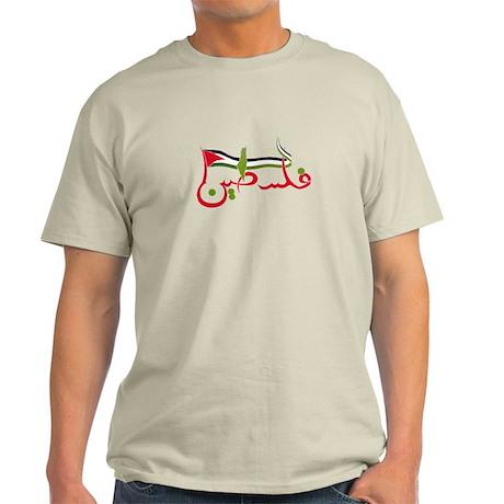 Palestine in Arabic - RED Light T-Shirt