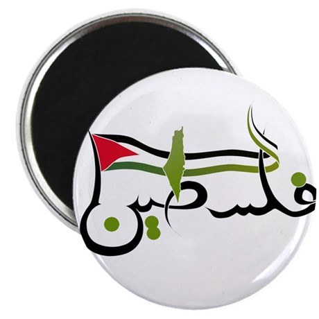 Palestine in Arabic - Black Magnet