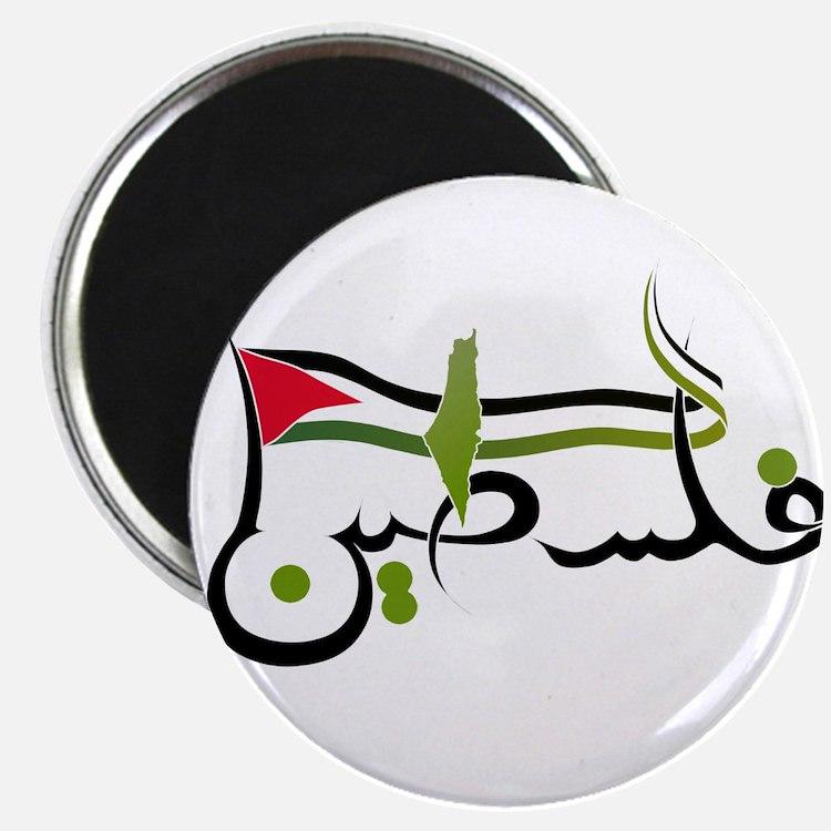 www.palestine-shirts.com Magnet
