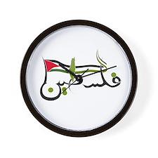 Palestine in Arabic - Black Wall Clock