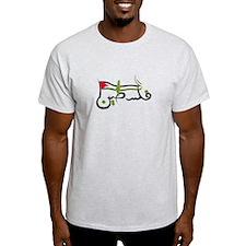 Palestine in Arabic - Black T-Shirt