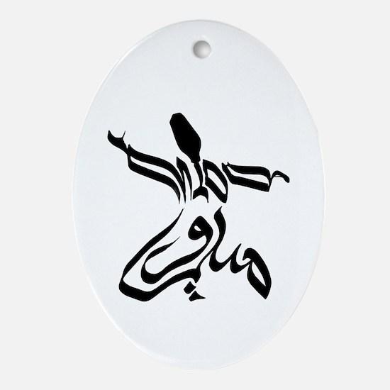 midoFUZN Dervish Ornament (Oval)